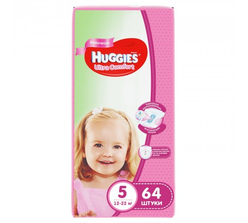 huggies ultra comfort girl 5 (12-22 kg.) 64 buc.