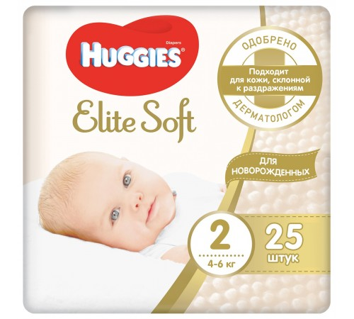 huggies elite soft 2 (4-6 kg.) 25 buc.