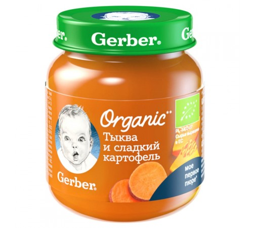 piure gerber organic dovleac-cartofi dulce 125 gr. (5 m +)
