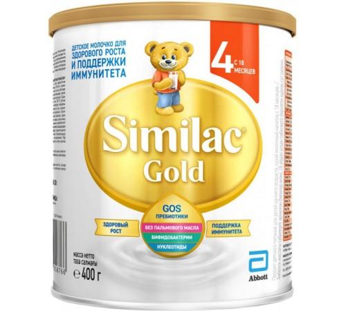 similac gold 4 (18 m+) 400 gr.