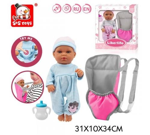 op ДЕ02.54 Интерактивная кукла с аксессуарами