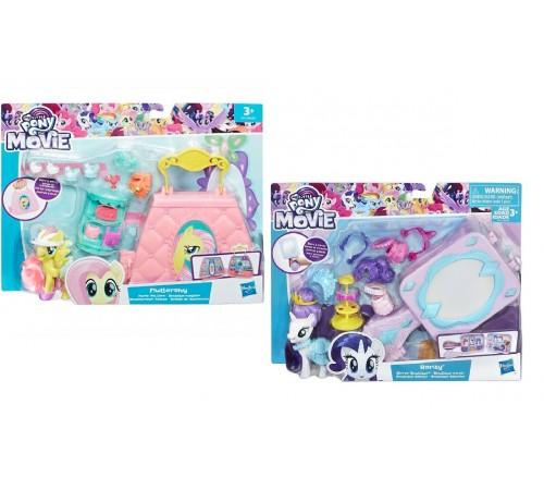 """Детскиймагазин в Кишиневе в Молдове my little pony e0187  Игровой набор """"Возьми с собой"""" в асс.(2)"""