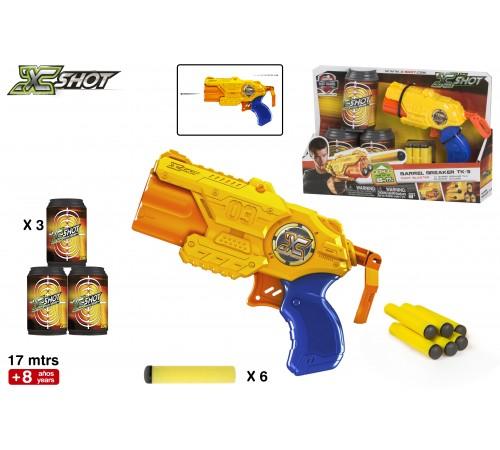 Jucării pentru Copii - Magazin Online de Jucării ieftine in Chisinau Baby-Boom in Moldova color baby 44218 pistol