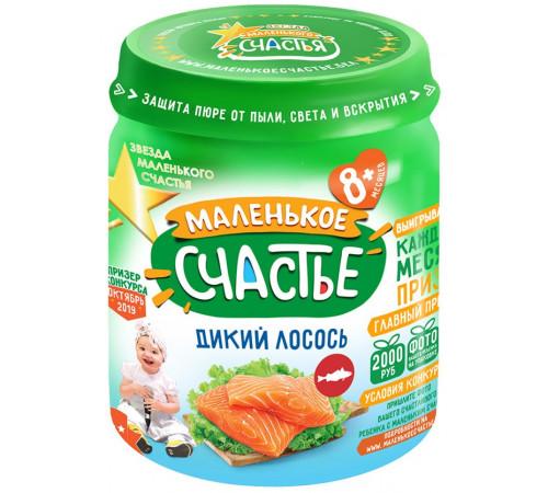 """""""Маленькое счастье""""piure somon sălbatic 80 gr. (8 m +)"""