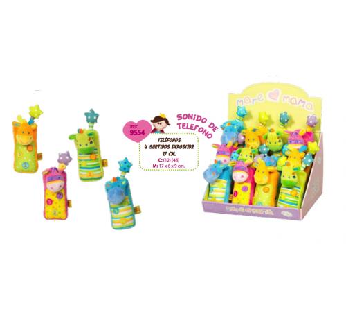 Детскиймагазин в Кишиневе в Молдове artesania beatriz 9554 Мягкая игрушка Телефон 17 см