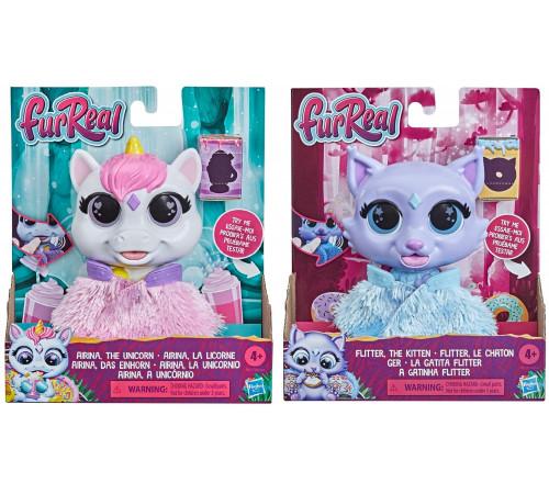 """furreal friends f1545 Интерактивная игрушка """"Крылатые милашки"""" в асс."""