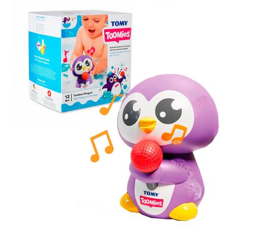 """tomy 27309 Игрушка для купания """"Поющего пингвина""""  e72724"""