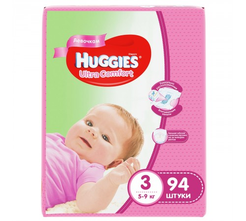 huggies ultra comfort girl 3 (5-9 kg.) 94 buc.