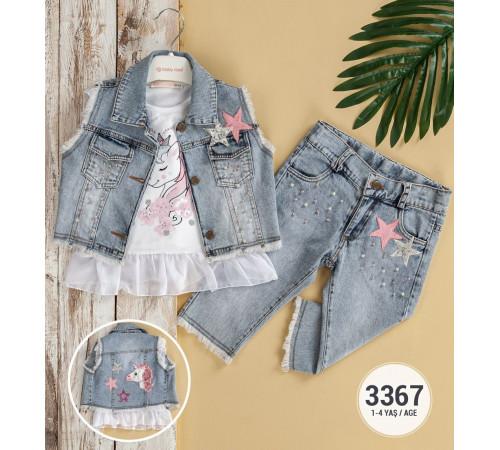 Одежда для малышей в Молдове babyrose 3367 Комплект из 2 единиц (1-2-3-4 лет.)