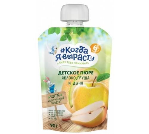 """Детское питание в Молдове """"Когда Я Вырасту"""" Пюре Яблоко-груша-дыня (6 м+) 90 гр."""