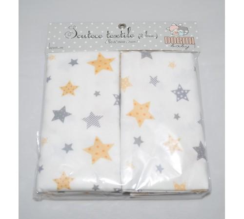 dormi baby  scutece textile 2 bucati