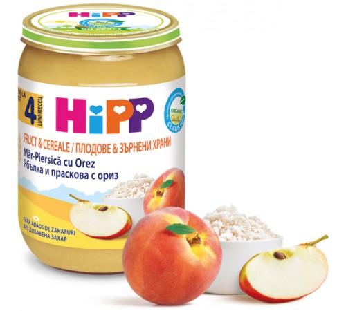 Детское питание в Молдове hipp 4703 Каша из цельного риса с фруктами 190 gr.(4m+)