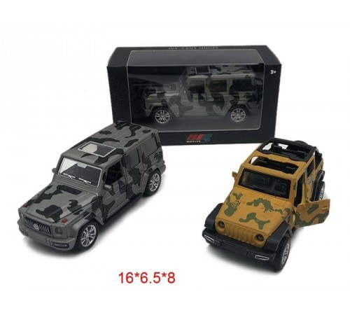 Jucării pentru Copii - Magazin Online de Jucării ieftine in Chisinau Baby-Boom in Moldova op МД02.24 masina model metal (2)