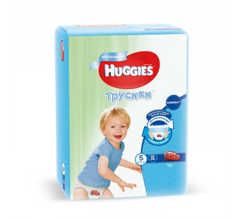 huggies chiloței boy 5 (13-17 kg.) 15 buc.