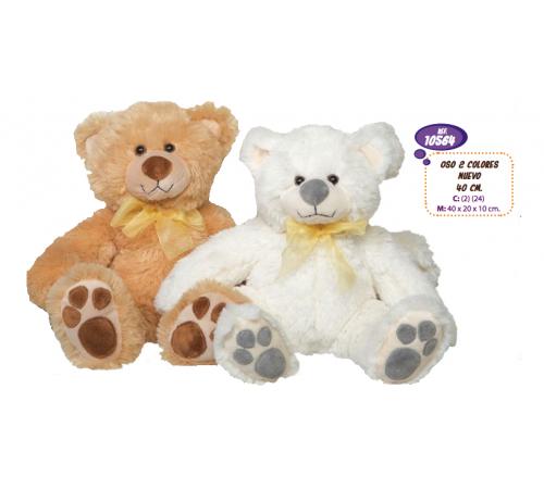 Детскиймагазин в Кишиневе в Молдове artesania beatriz 10564 Мягкая игрушка Медведь 40 см