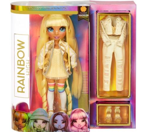 Детскиймагазин в Кишиневе в Молдове rainbow high 569626 Кукла Санни Мэдисон с аксессуарами