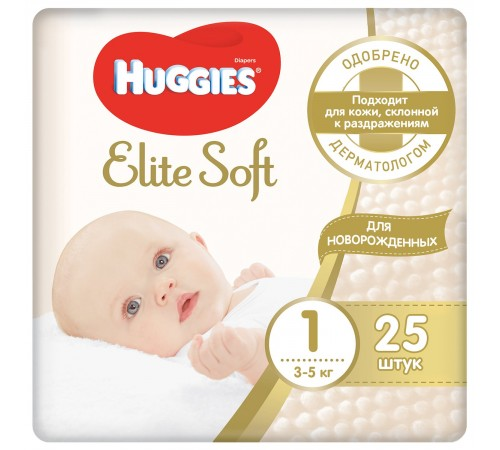 huggies elite soft 1 (3-5 кг.) 25 шт.