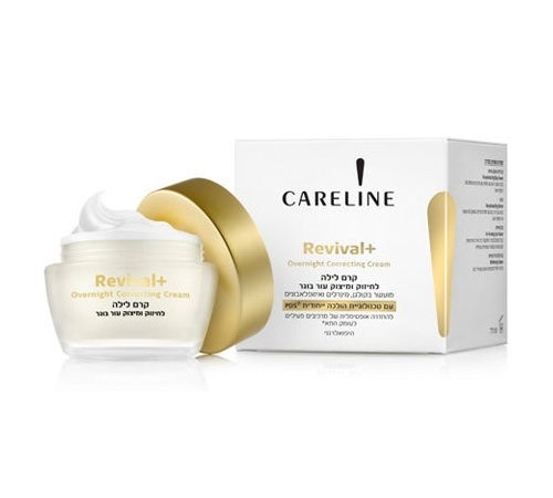 careline Восстанавливающий ночной крем revival 55+ (50 мл) 350252