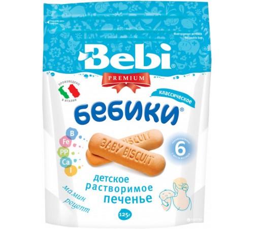 Детское питание в Молдове bebi Детское растворимое печенье Бебики «Классическое»125gr.(6+)