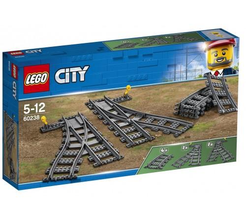 """Jucării pentru Copii - Magazin Online de Jucării ieftine in Chisinau Baby-Boom in Moldova lego city 60238 constructor """"săgeți feroviare""""(8 el.)"""