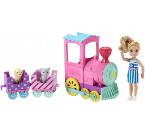 """Детскиймагазин в Кишиневе в Молдове barbie frl86 Набор """"Челси и поезд"""""""