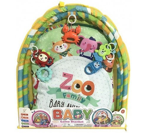 "Jucării pentru Copii - Magazin Online de Jucării ieftine in Chisinau Baby-Boom in Moldova op МЛЕ1.192 covoras educativ ""zoo family"""