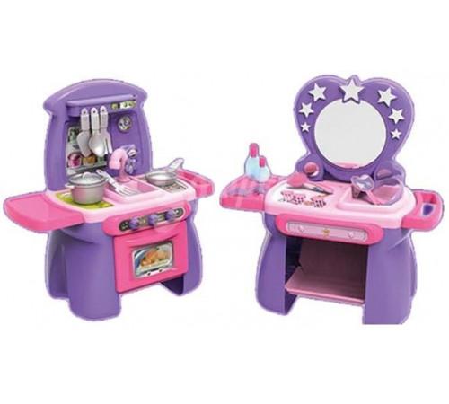 """Jucării pentru Copii - Magazin Online de Jucării ieftine in Chisinau Baby-Boom in Moldova chicos 84022 set 2-în-1 """"bucătărie și salon de frumusețare"""""""