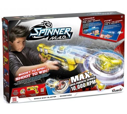 """Jucării pentru Copii - Magazin Online de Jucării ieftine in Chisinau Baby-Boom in Moldova spinner m.a.d. 86303 blaster """"furtună de nisip"""" galben"""