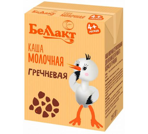 Беллакт Каша стерилизованная молочная гречневая (4 м+) 207 гр.