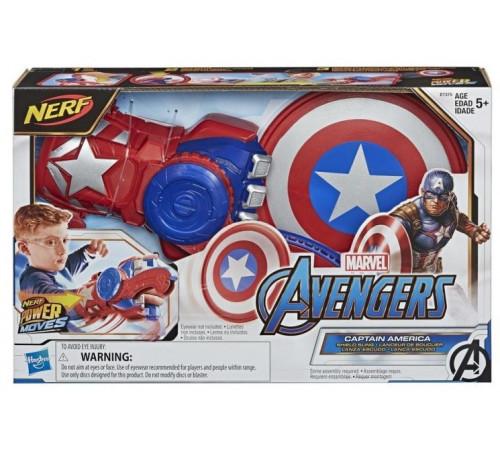 "Jucării pentru Copii - Magazin Online de Jucării ieftine in Chisinau Baby-Boom in Moldova nerf e7375 blaster ""căpitanul america repulsor"""