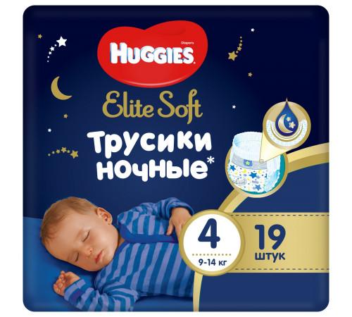 chilotei de noapte huggies elite soft 4 (9-14 kg), 19 buc.