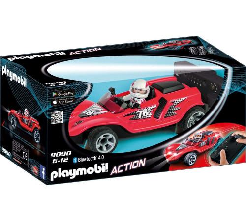 """Детскиймагазин в Кишиневе в Молдове playmobil 9090 Игровой набор """"Радиоуправляемый Ракетный гонщик"""""""