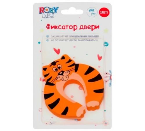 """roxy rdf-001 Фиксатор двери """"Тигр"""""""