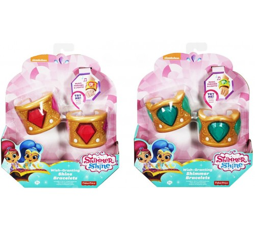 fisher price fgn56 Набор shimmer & shine