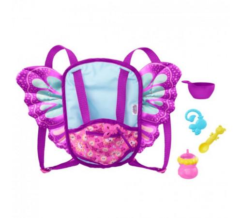 """Детскиймагазин в Кишиневе в Молдове my garden baby hbh45 Рюкзак для куклы """"Красочные крылышки"""""""