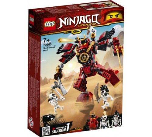 "lego ninjago 70665 constructor ""robot samurai' (154 el.)"