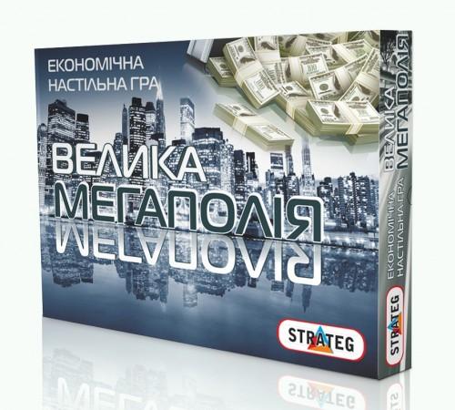 """Игрушки в Молдове strateg leo  515 Настольная игра """"Велика Мегаполия"""""""