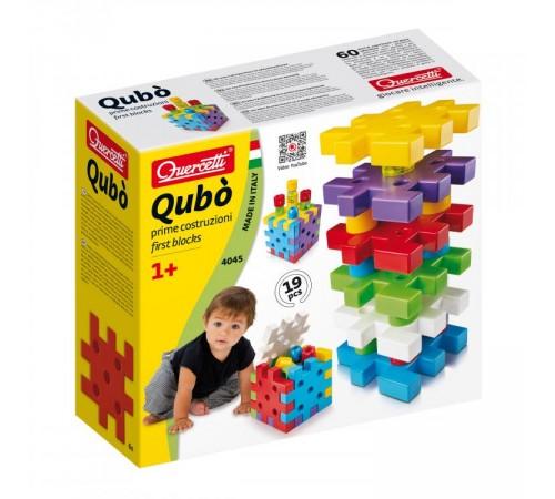 Jucării pentru Copii - Magazin Online de Jucării ieftine in Chisinau Baby-Boom in Moldova quercetti  4045 cub 19 el.