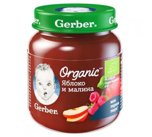 Детское питание в Молдове gerber organic Пюре яблоко-малина 125 гр. (5м +)