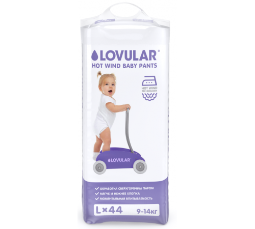 lovular Трусики-подгузники hot wind l (9-14 кг.) 44 шт.