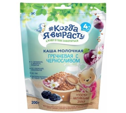 """Детское питание в Молдове """"Когда Я Вырасту"""" Каша молочная гречневая с черносливом (4м+)"""