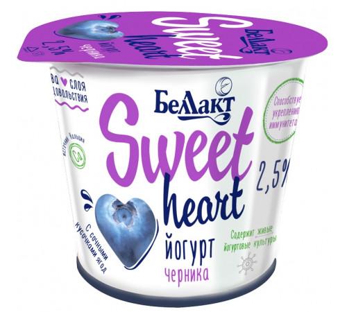 """Беллакт iaurt cu două straturi """"sweet heart"""" coacăză 2,5% (150 gr.)"""