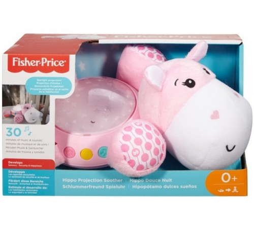 "fisher-price fgg89 proiector muzical ""hippo"" roz"