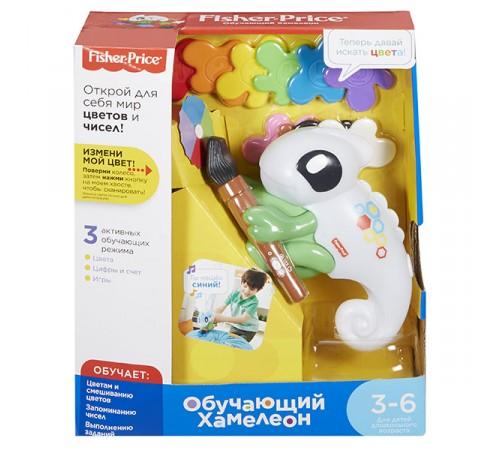 fisher-price  fch23 chameleon schimba culoarea (rus)