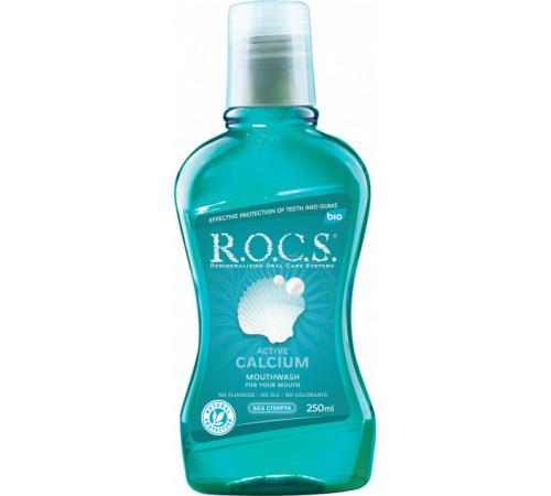 "r.o.c.s. apă de gură ""calciu activ"" (474690) 250 ml."