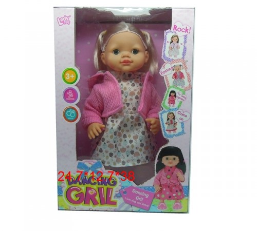 """Детскиймагазин в Кишиневе в Молдове op ДД01.94 Кукла с музыкой """"lady toys"""""""