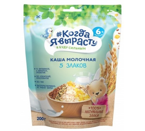 """Когда Я Вырасту"" terci cu lapte 5 cereale (6m+) 200 gr."