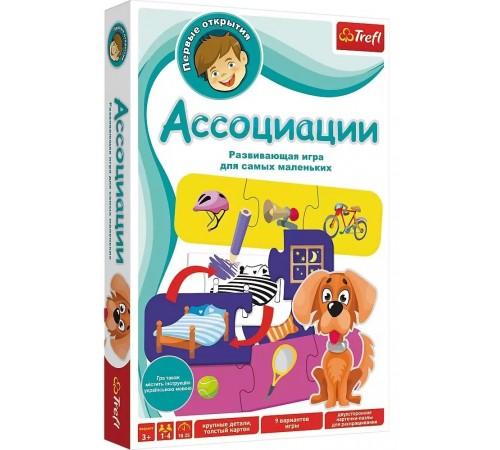 """Jucării pentru Copii - Magazin Online de Jucării ieftine in Chisinau Baby-Boom in Moldova trefl 01102 joc de masă """"asociația"""" (rus.)"""