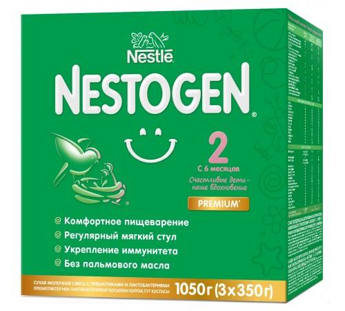 Детское питание в Молдове  nestle nestogen 2 prebio (6-12м) 1050 гр.