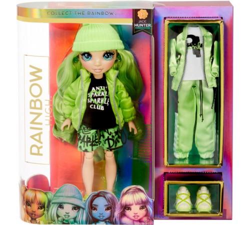 rainbow high 569664 Кукла Джейд Хантер с аксессуарами